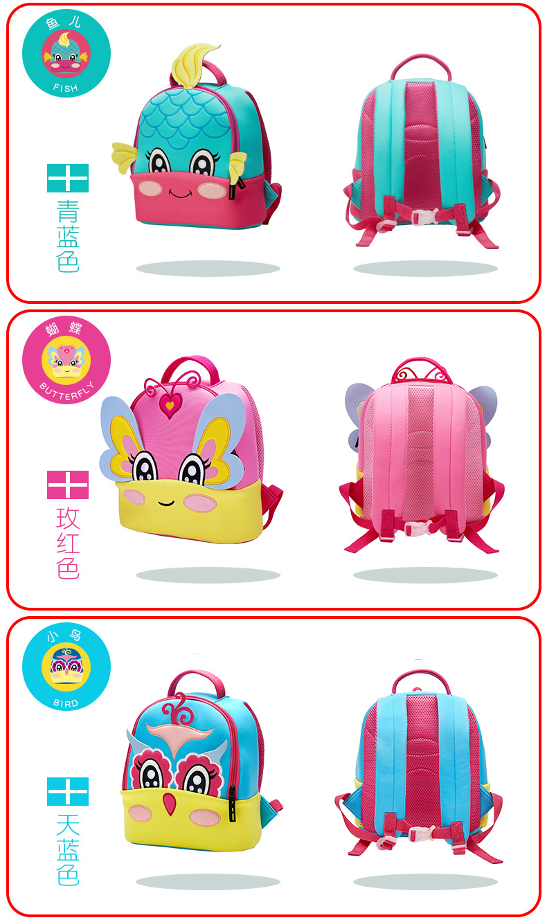 Factory price children animal school backpack wholesale 3d cartoon bags for kids