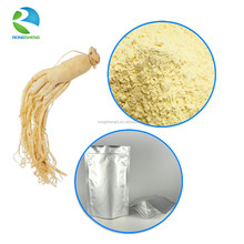 Whosale Natural Powder Panax Ginseng Root Extract