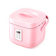 National Multi Smart Electric Rice Cooker Price