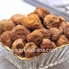 /product-detail/dried-fruit-dried-fig-high-quality-best-price-494070943.html
