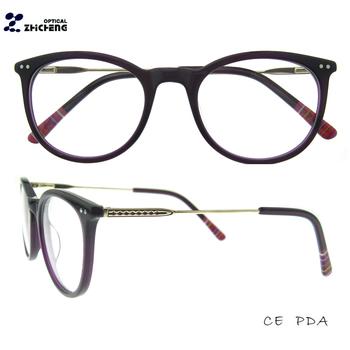 2018 New Trending Fashion Eyeglasses Optical Frame For Girls Korea ...