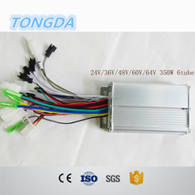 250w 24v 36v 48v small size Brushless DC e bike controller