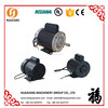 Best Price Single Phase 2HP Electric Water Pump AC Motor