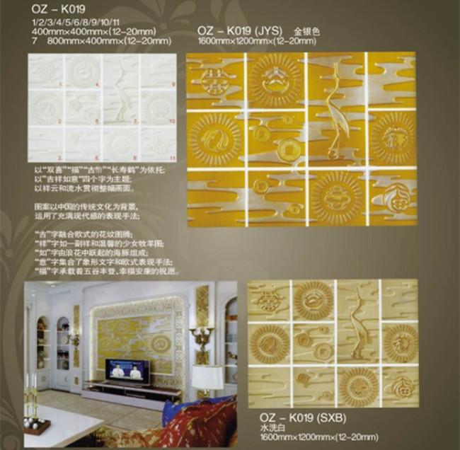 Modern Home Decor,Home Goods Wall Decor,Decoration And Home ...