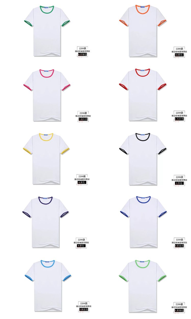 Color Combination Custom Men Golf Uniform Fit T Shirt Wholesale