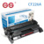 GS brand Toner Cartridge CF226A Compatible for HP M402n/M402d/M402dn/M402dw