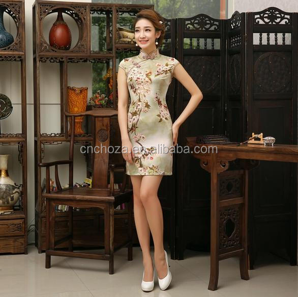 Z55092B Formal Dresses sexy woman chinese qipao cheongsam