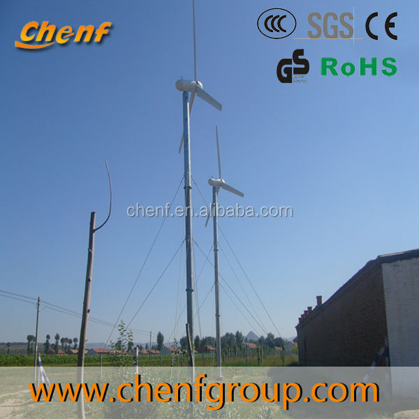 3kw horizontal wind turbine/wind generator/new energy equipment/PMG