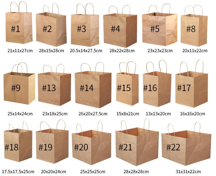custom logo printed recycled brown kraft paper bag for shopping