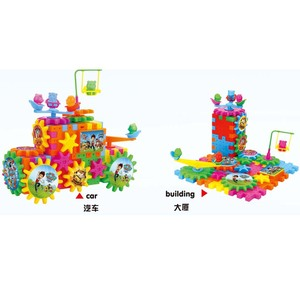 Funny educational toy 81 pcs gear building block funny bricks gear shaper block for kids