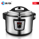 China mainland manufactory electric pressure cooker used in school or public kitchen