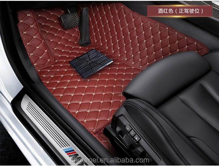 7d Car Mats Leather Car Floor Mats Car Accessories