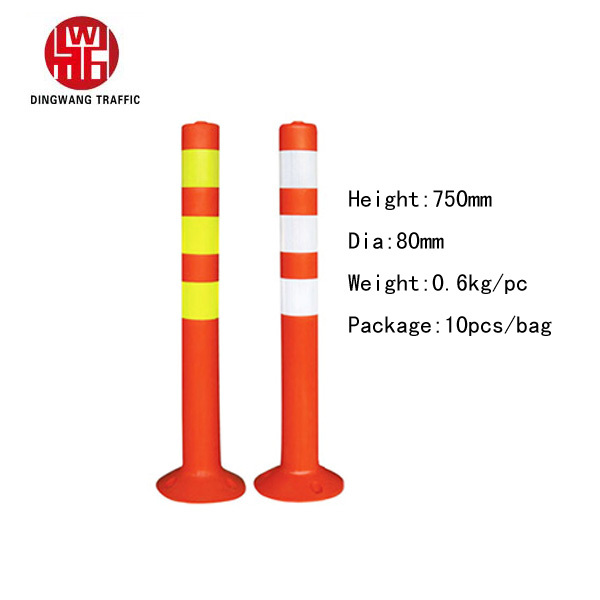 Made In China Dingwang Good Quality Reflective Car Parking Pole