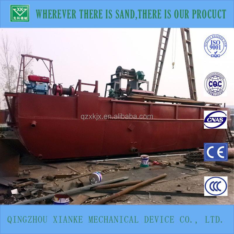 70cbm Floating Self-propelled Sand Hopper Barge/boat For Sale - Buy  Floating Barge For Sale,Self-propelled Barge,Sand Hopper Barge Product on