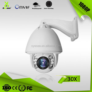 OIP200A-30PTBt 1080P 2 Megapixel 30X Optical Zoom 100 meters IR range 5 Inch outdoor auto tracking ptz camera
