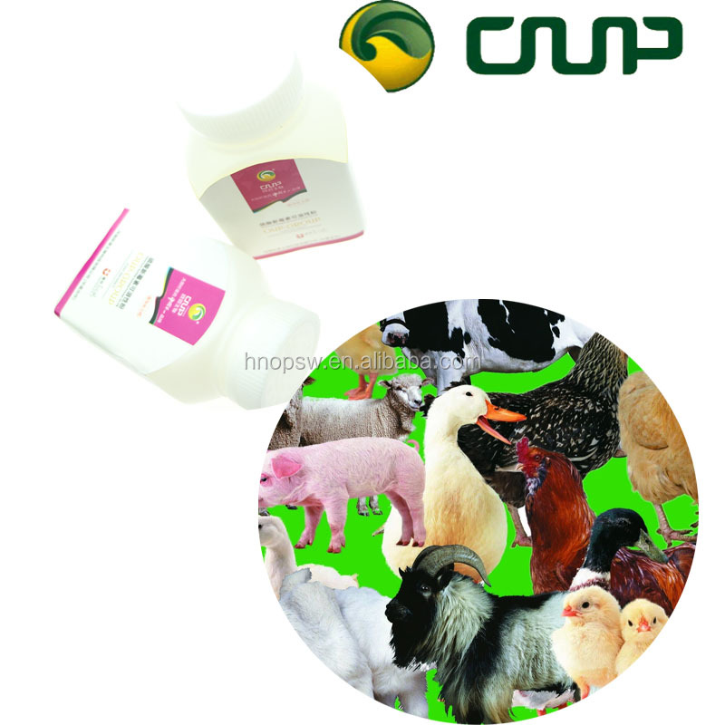 White powder animal disease-resistant poison coli soluble in water Neomycin sulphate 6.5%