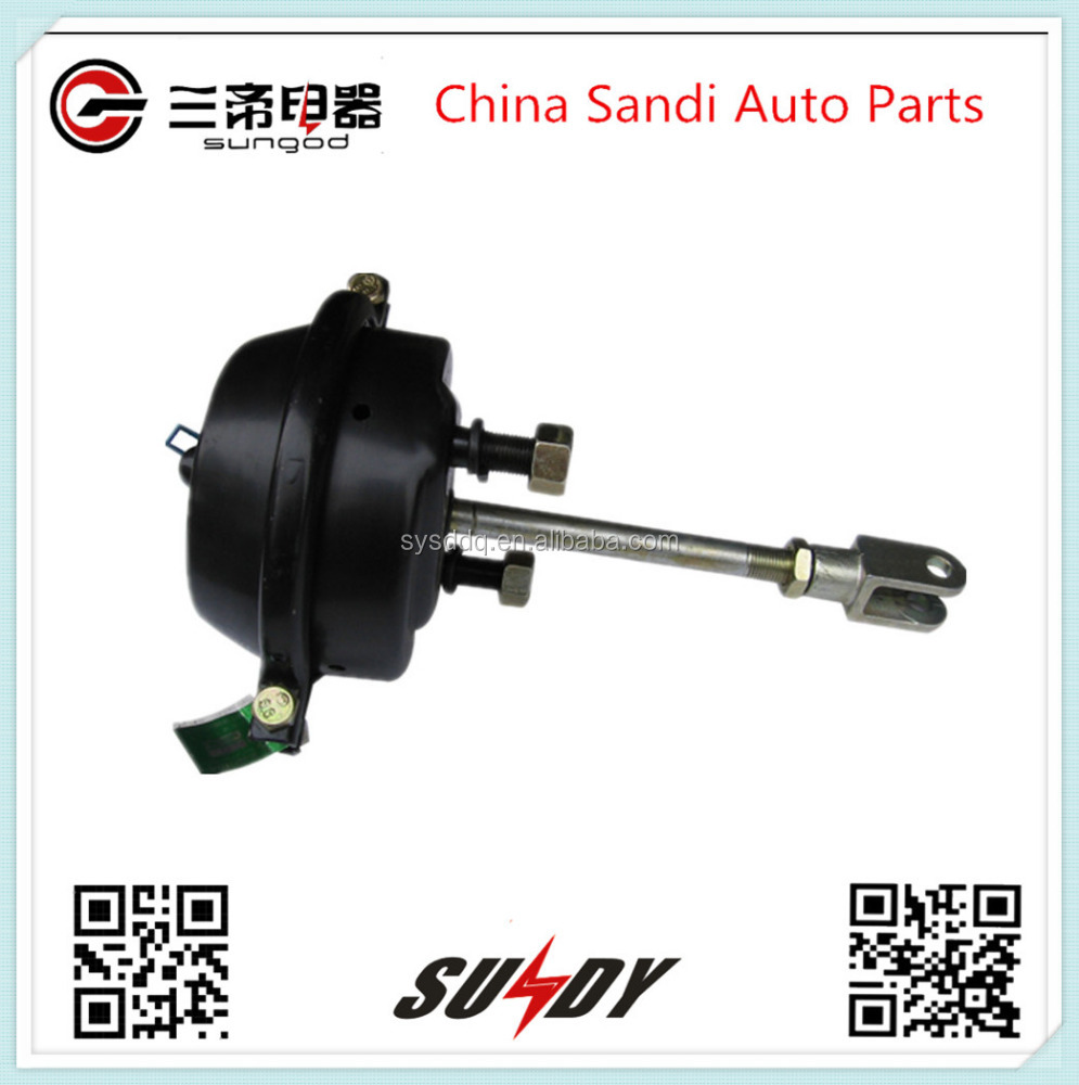 Truck air brake chamber truck air brake chamber suppliers and manufacturers at alibaba com