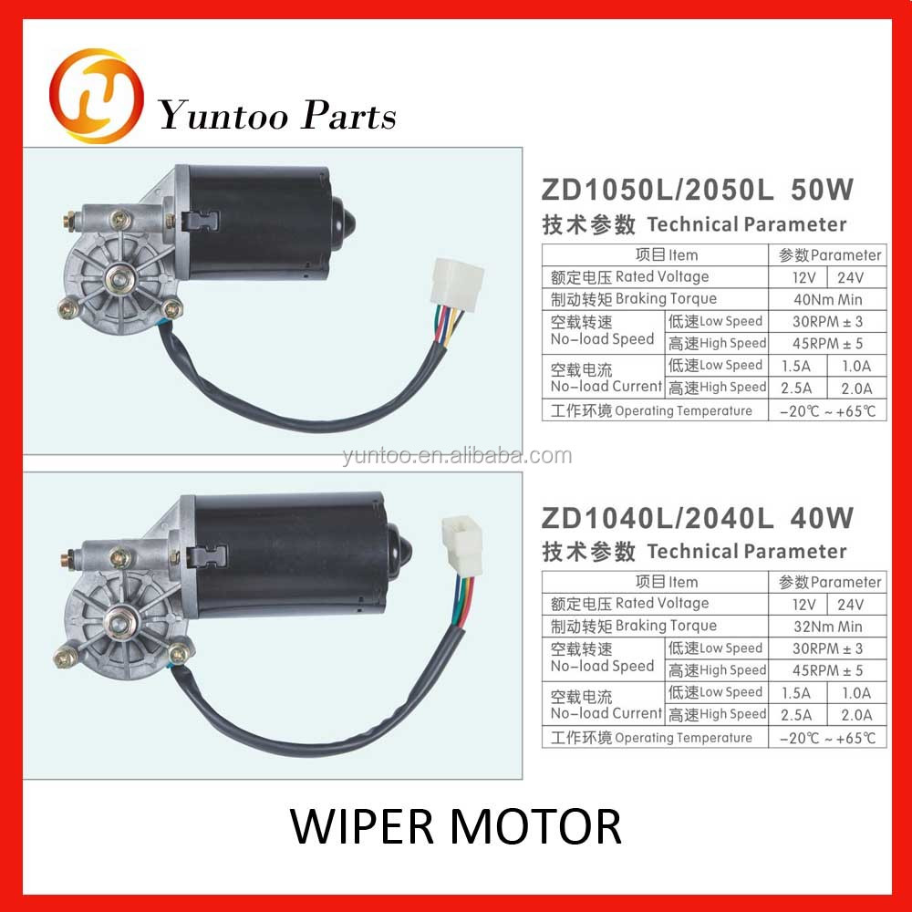 Bus Wiper Motor Zd1732 150 W Auto Parts Motor Wiper For Used ...