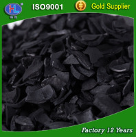 The tail liquid gold mines of gold uses granular coconut shell activated carbon HY618