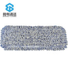 Industrial cleaning wet microfiber dust mop pad