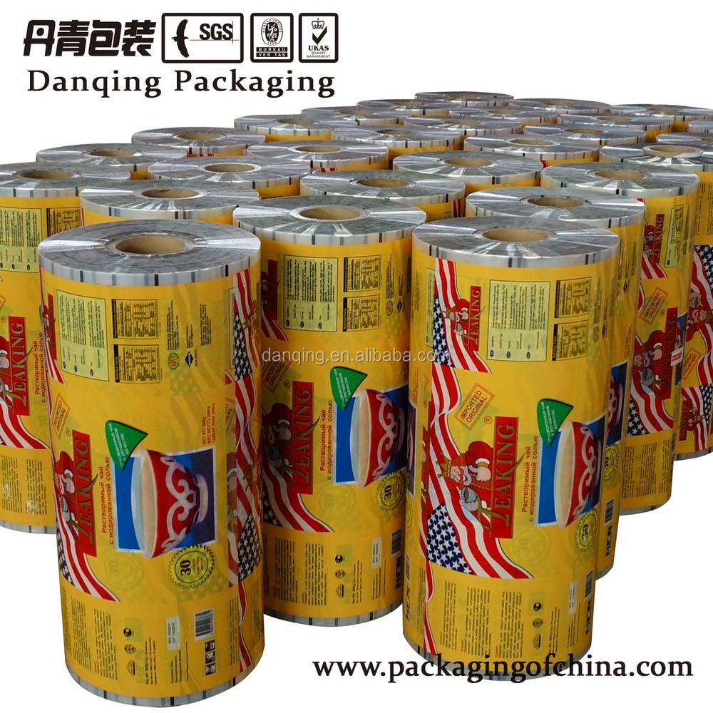 Danqing Laminated Fast Food Packaging Roll Film,Roll Stock