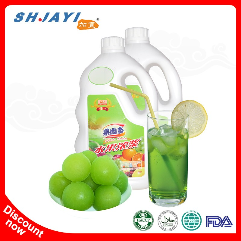 New product promotion for 50 Times pure white grape juice concentrate