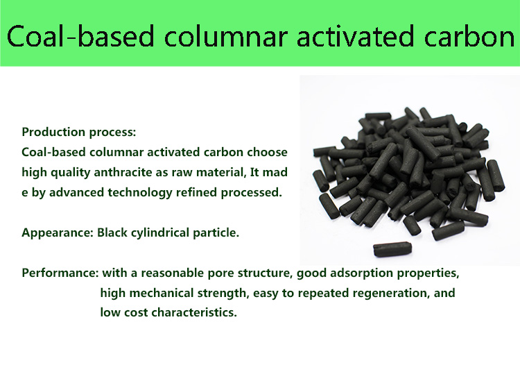 Coal Based Column Activated Carbon for Wastewater, Drinking Water