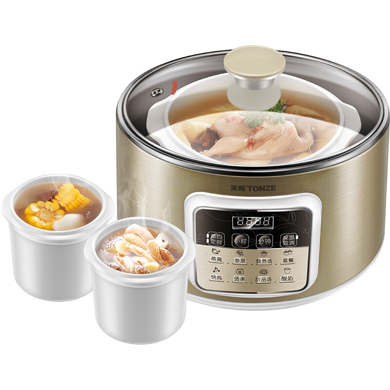 Electric stew pot stainless steel slow cooker with body 2.5 L 1 big and 2 small inner pot