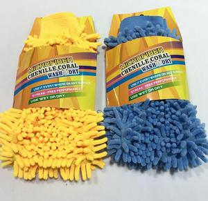 colorful microfiber chenille car wash mitt,chenille car glove for car cleaning