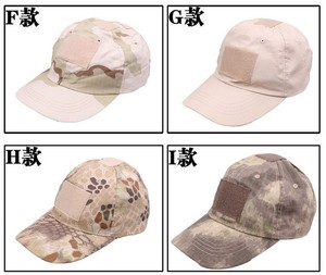 Drop Ship Cotton Camouflage Sports Caps for Men and Women Outdoor Sports Cap Hunting Casquette Gorras Planas Visors Hats