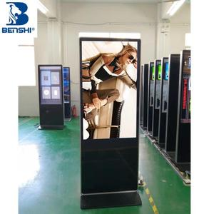 china supplier digital signage advertising kiosk lce free standing notice board stand display media palyer