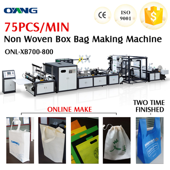 Onl Xb700 800 Automatic Non Woven Box Bag Making Machine With Online Handle Attach View Non Woven Bag Making Machine With Online Handle Attach Ounuo