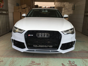 For 2016 Audi Rs6 Front Bumper, Wholesale & Suppliers - Alibaba