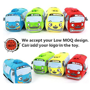 Factory Low MOQ cheap kids toy plush toy bus colorful cute soft stuffed plush bus toy