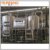 3 Vessel customized brewhouse stainless steel turnkey beer brewery equipment