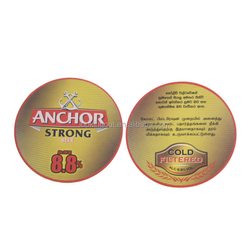 Custom lamination cardboard absorbent paper coaster for for Custom laminations