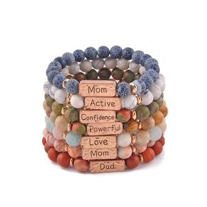 Personalized yoga stone bead message bracelet stretch gemstone custom message bracelet for bridesmaids gift