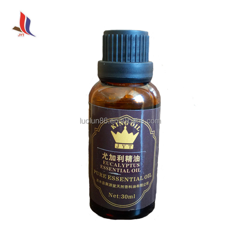 pharmacy  eucalyptus oil  perfume oil sterillzation for commodity