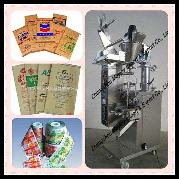 Automatic Packaging Machine For Milk Powder/Coffee/coco/pepper/protein powder packing machine