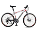 "26"" ALUMINUM BICYCLE CHEAP BIKE MOUNTAIN BICYCLE 21 SPEED MTB BIKE FOREVER SFM681"