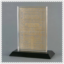 Golden Crystal Islamic Plaque Gifts For Religious Souvenir