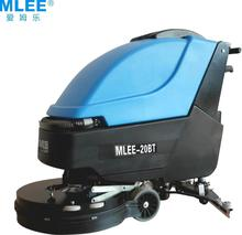 MLEE-20BT Inventory Floo Scrubber Drier Automatic Walking Floor Cleaning Machine