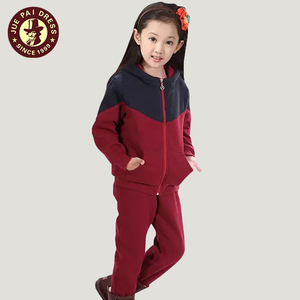 8ad5ae7b3 China Warm Up Suits For Kids