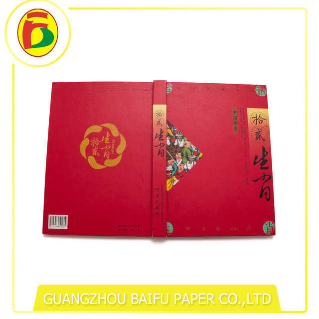 hard cover full color book printing printing book printing hardcover book - Color Book Printing