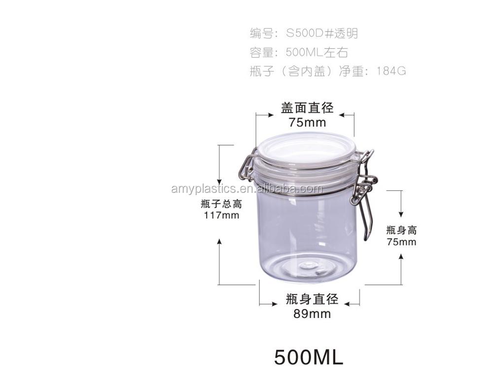 airproof PET Cream Jar 500g with Hand pad,S500D jar+PE94 pad
