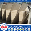 30mm 32mm 33mm finger joint wood board for solid door core