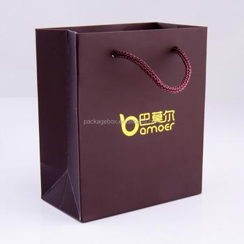 Full Color Custom Made Punching Bags / Offset Printed Custom Made ...