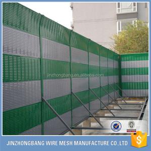Aluminium Noise Barrier Wholesale, Noise Barrier Suppliers