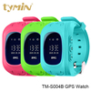 tm-s002 Free apps GSM wrist watch gps tracker micro gps transmitter tracker