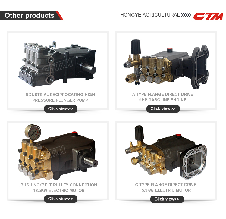 GTM electric hydraulic piston ram pump for sale
